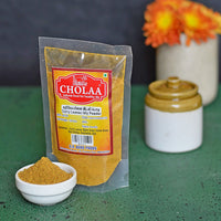 Hand Roasted Curry Leaves Idly Powder (Pack of 2)