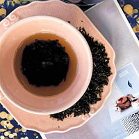 Darjeeling Black Leaf Wake-Up Tea