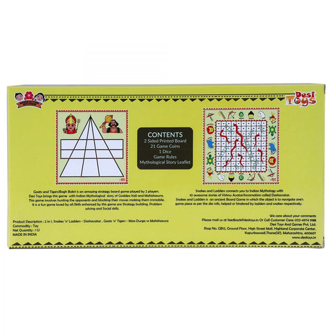 2 in 1 Game Of Goats n Tigers & Snakes n Ladders (Pack of 2)