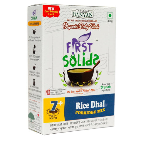 First Solids Rice Dhal Porridge Mix (Organic Baby Food) (7+ Months)