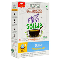 First Solids Rice Porridge Mix (Organic Baby Food) (6+ Months)