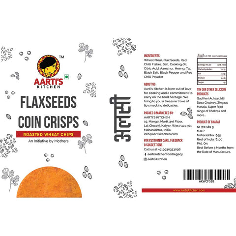 Flaxseeds Coin Crisps (Pack of 2)