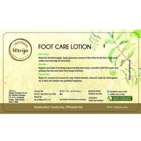 Foot Care Lotion