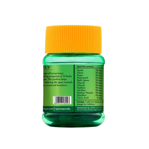 Gasoherb Pills (Pack of 2)