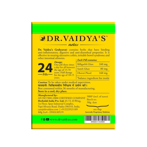 Grahyavati Pills (Pack of 3)