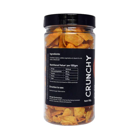 Crunchy Soya Chips (Pack of 2)