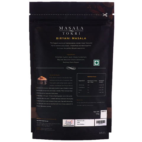 Biryani Masala Powder (Handmade) (Pack of 2) 25% Extra