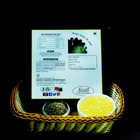 Handmade Jeera Papad Made with Moong Daal -250 gm ( Pack of 2 )