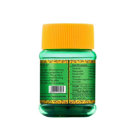 Herbopile Pills (Pack of 2)