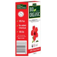 Bio Organic Hibiscus Powder &  Coconut Oil-  Combo
