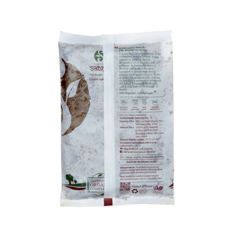 Jaggery Powder (Pack of 2)