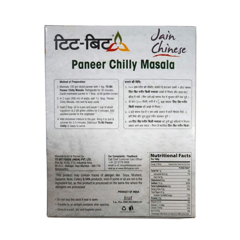 Jain Chinese Paneer Chilly Masala - Pack of 4 (50g Each)