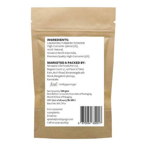 Lakadong Turmeric Powder (Pack of 2)