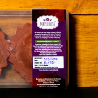 Clay Diya With Pure Ghee (Lemongrass Essential Oil) - 2 Units (Big)