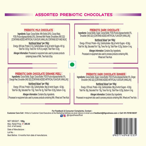Premium Prebiotic Belgian Chocolate Gift Box - 12 units Assorted