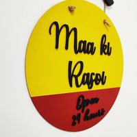 Maa ki Rasoi Kitchen Sign Wooden Wall Hanging