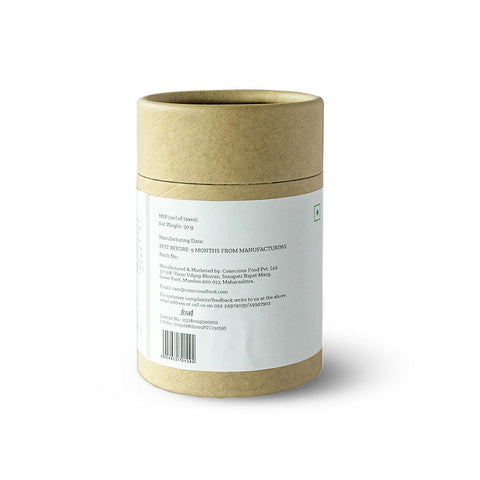 Masala Tea (Wellness) 50g