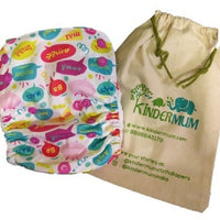 Cloth Diapers (Nano AIO PRO) - Motherly Love