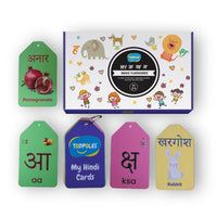 My क ख ग (Hindi) Magic Flashcards for Pre-K and KG Kids