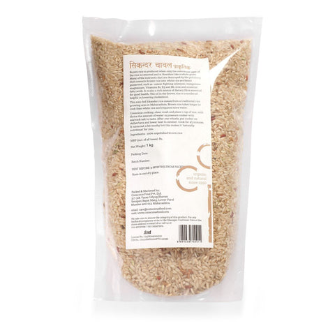 Natural Brown Rice (Sikander)(Pack of 2)