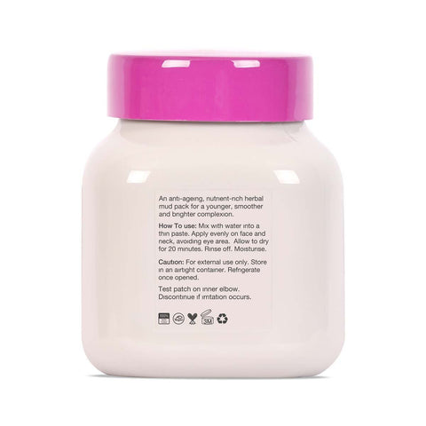 Skin Nagarmotha Face Mask for Bright Complextion