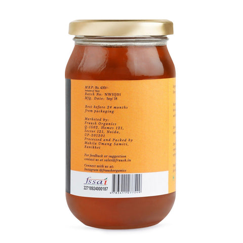 Pahada Wild Forest Honey