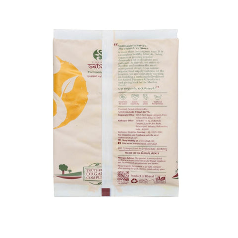 Organic Premium Turmeric Powder ( Pack of 2)