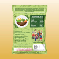 Raw Banana Chips (Fried) (Pack of 3)
