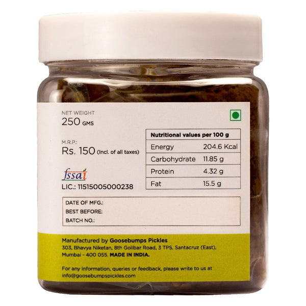 Red Chillies Pickle at Qtrove