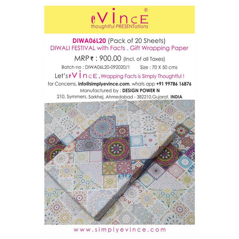 Diwali Ethnic Gift Wrapping Paper (With Lovely Facts Blended With Design) (Pack of 20)