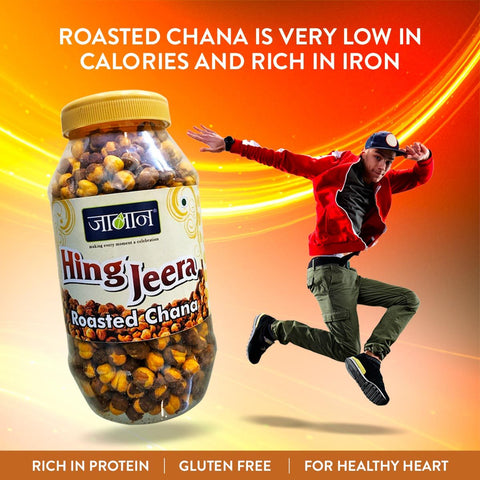 Roasted Chana (Pack of 12)