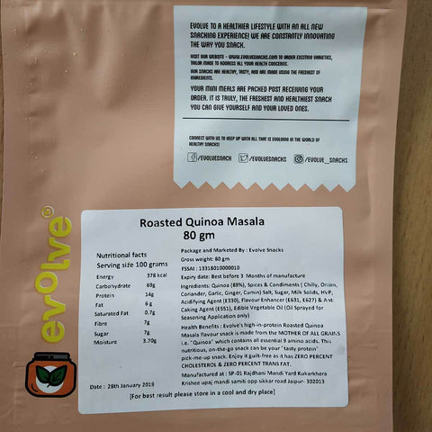 Roasted Quinoa Masala (Pack of 3 )