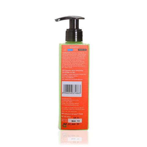 Rosemary Shampoo (265 ml)