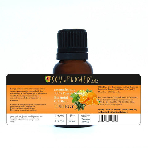 Energy Essential Oil (15 ml)
