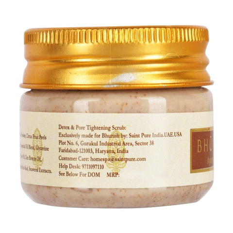 Samandar Sea Salt and Alage face beauty scrub