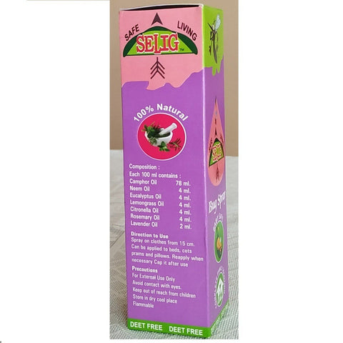 Bug Spray - Ayurvedic Mosquito Repellent
