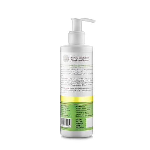 Skin Repair Natural Body Lotion For Extra Dry Skin