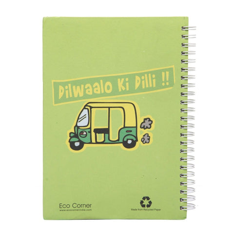Exercise Book (Ruled) - Small, Delhi