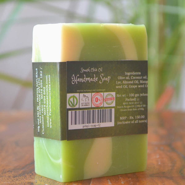 Spanish Olive Oil Soap (Pack of 2) at Qtrove