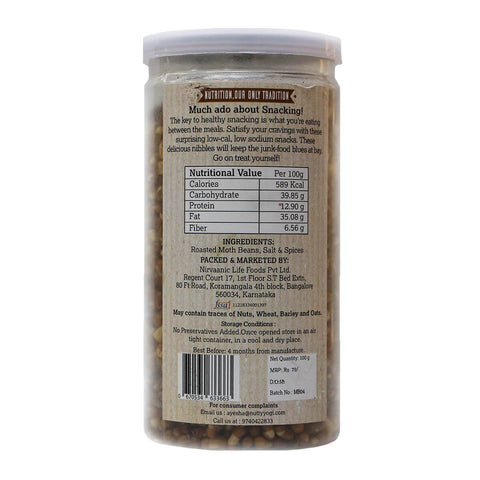 Sprouted Moth Beans (Pack of 2)