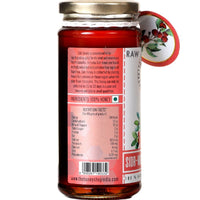 Wild Berry Sidr Honey
