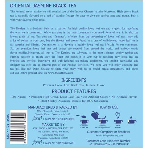 The Kettlery Oriental Jasmine Black Tea Tin - 65g