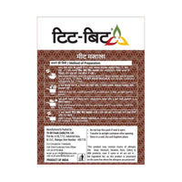 Meat Masala (Pack of 6) - 50 g Each
