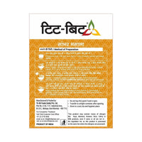 Sambhar Masala - Pack of 6, 6 x 50 g