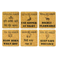 Coaster (Cork) - Truck Art Theme, Set of 6+1