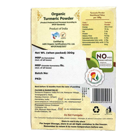 Certified Organic Turmeric Powder (Pack of 2)