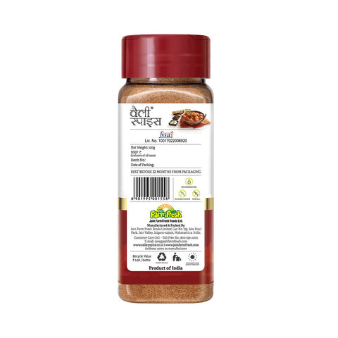 Valley Spice Select Lazeez Masala (Pack of 2)