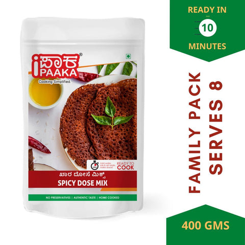 Spicy Dose Mix - Ready to Cook (Pack of 2)