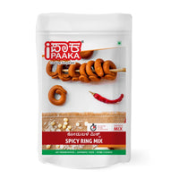 Spicy Rings Mix - Ready to Cook (Pack of 2)