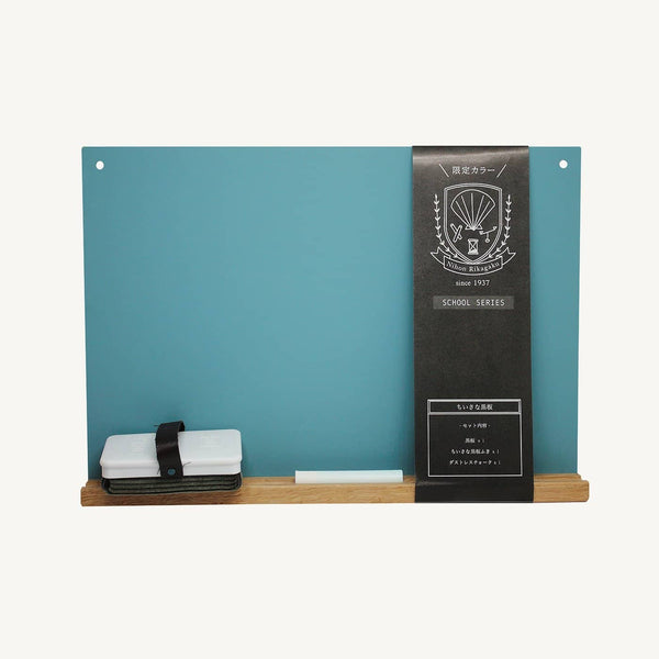 Kitpas Rikigaku A4 Blackboard Set - Blue / Grey, Chalkboard, Kitpas - All Mamas Children